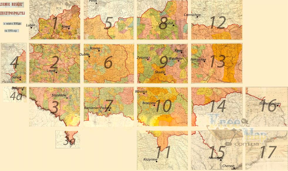 Атлас Речи Посполитой XVI-XVII веков на Земли Русские