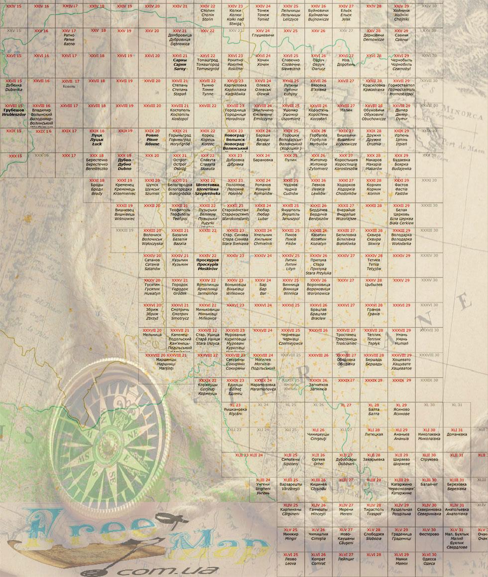 Карты двухверстовки