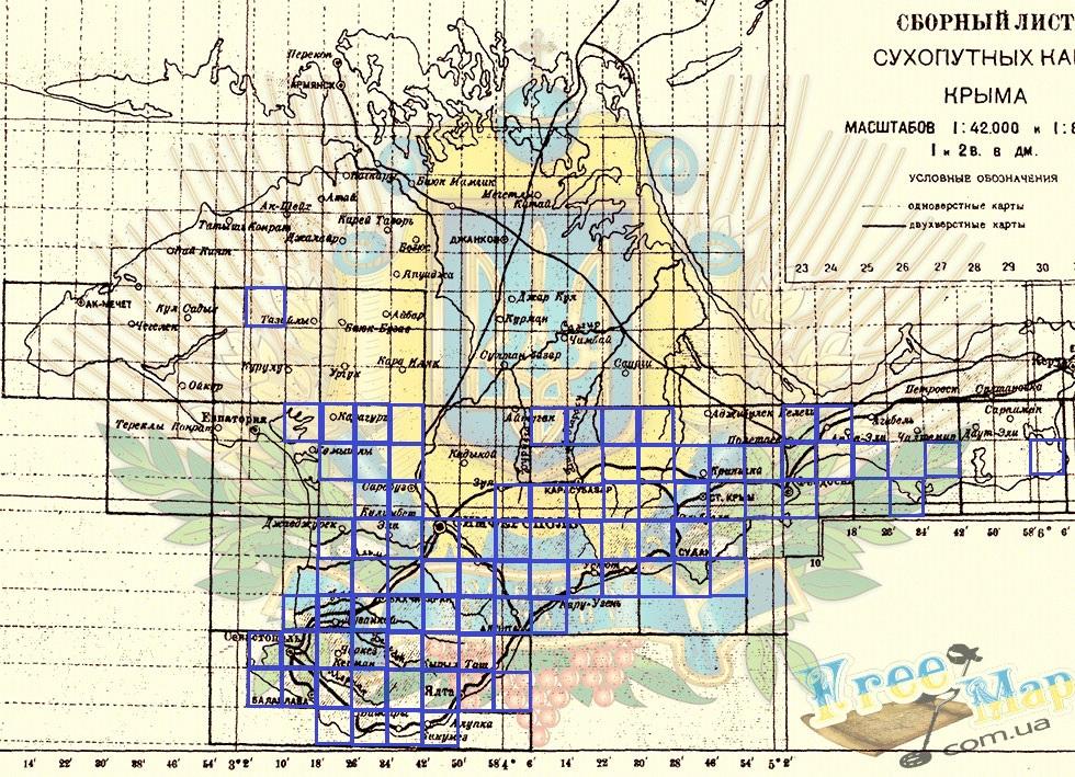 Карта одноверстовка Крыма (Украина)