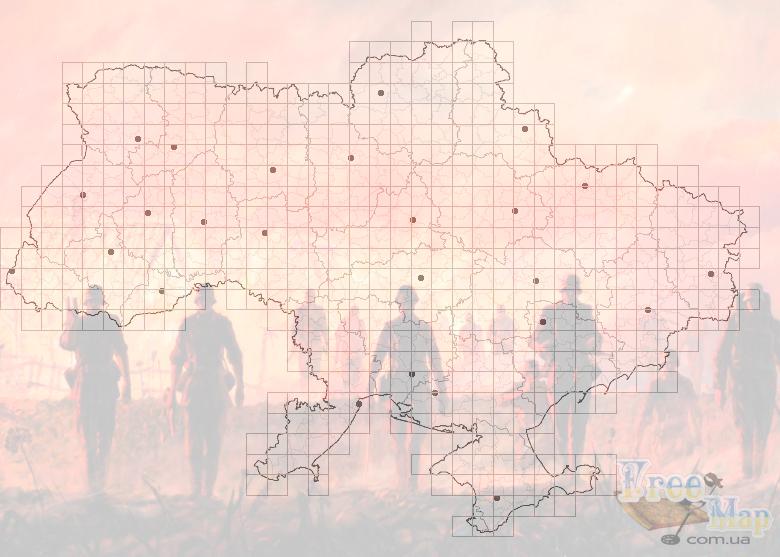 Карты РККА, 500метровки