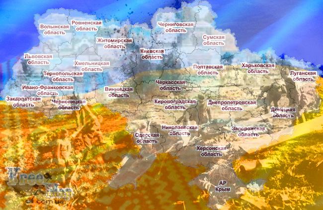 Карты Второй Мировой войны