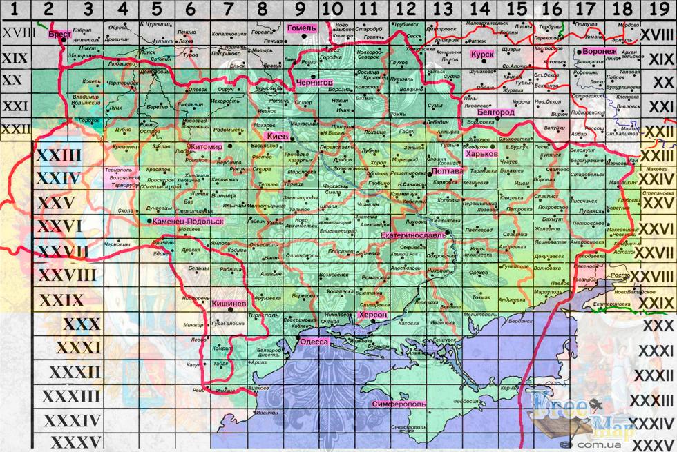 Карты трехверстовки (с привязкой для GPS)