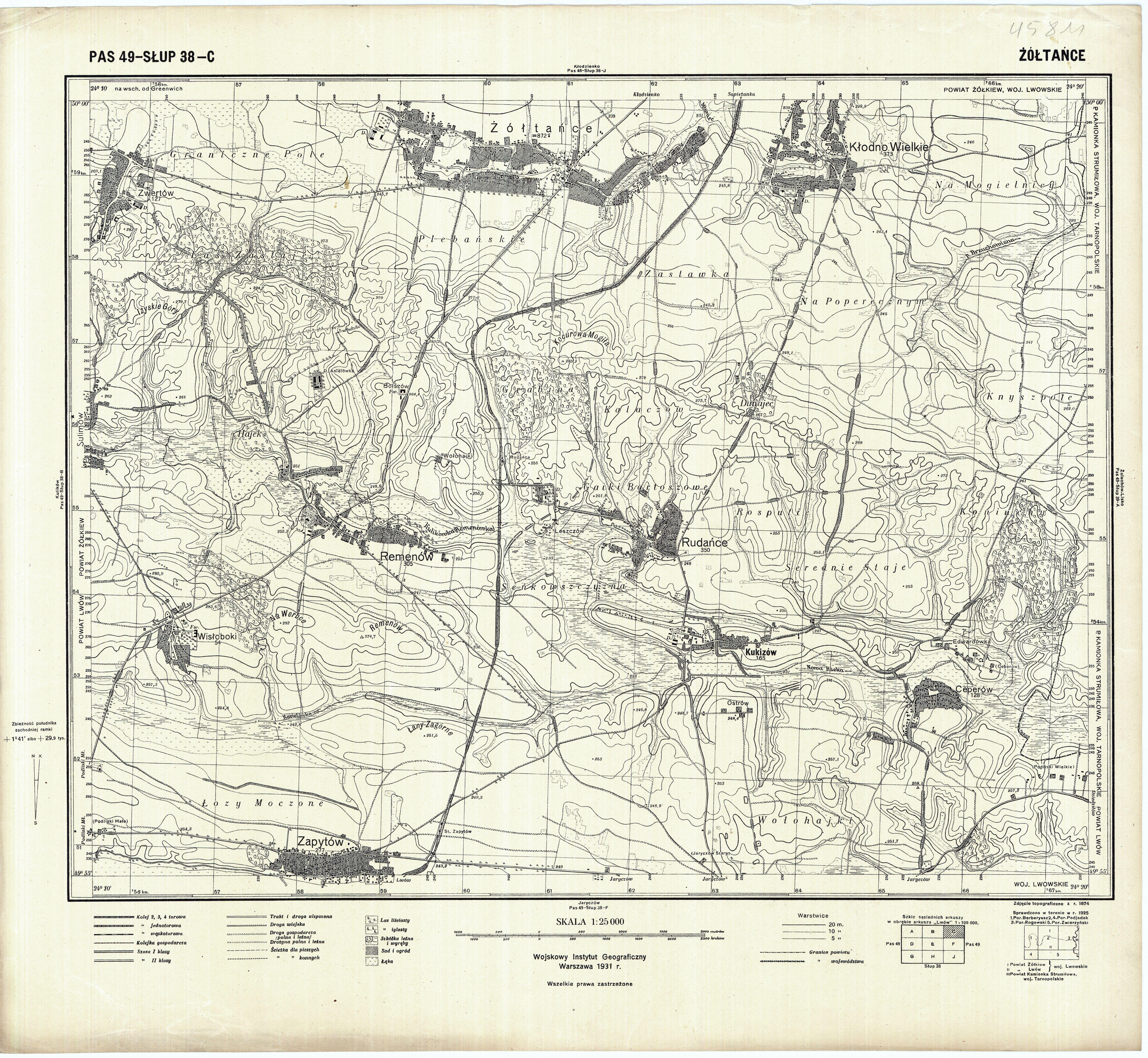 Топографические карты генштаба 250 метровки topikienterprises.