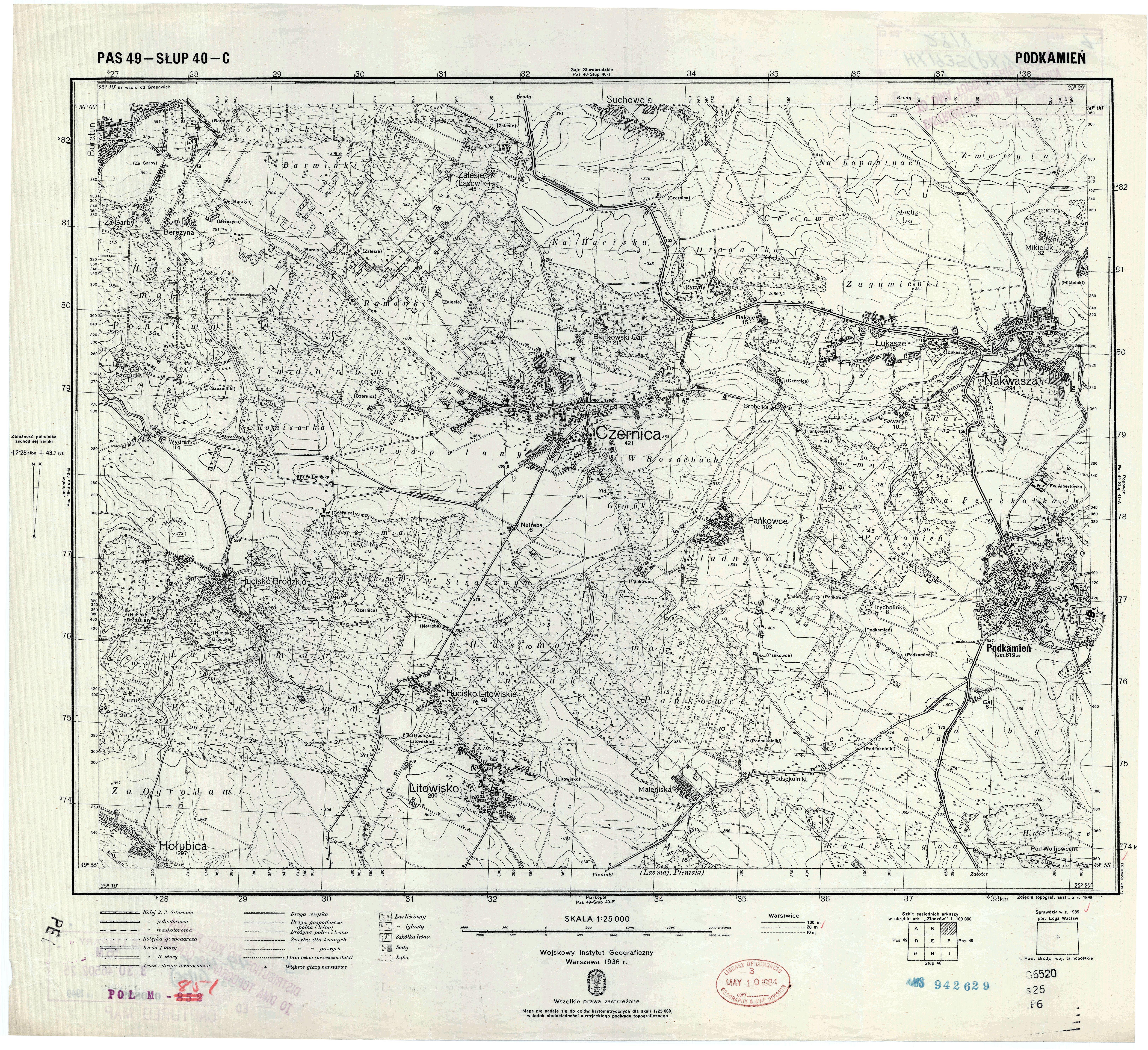 Карта генштаба. Квадрат м-36-97.