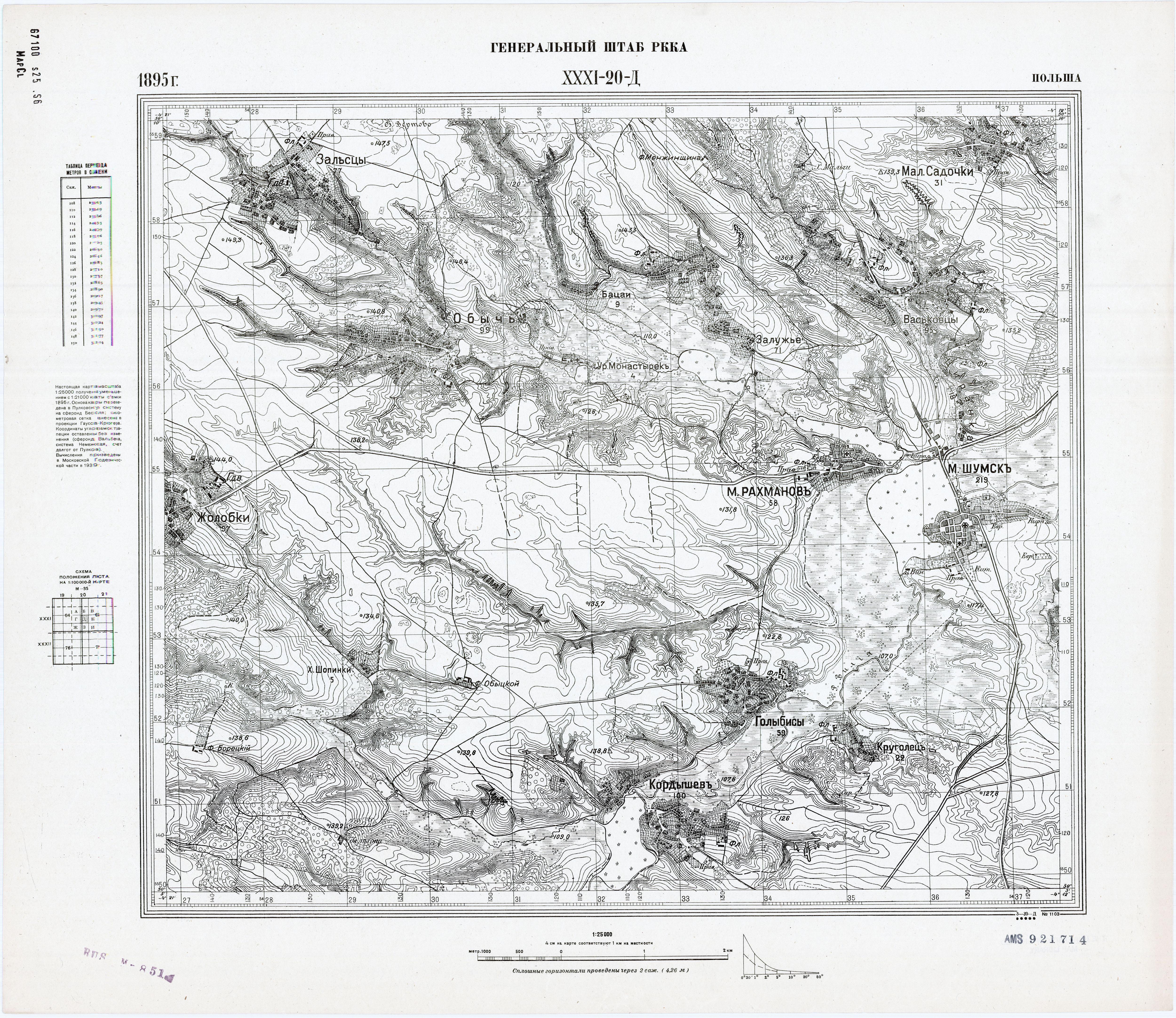 Скачать топография для garmin карты 250 метровки и 500 метровки.
