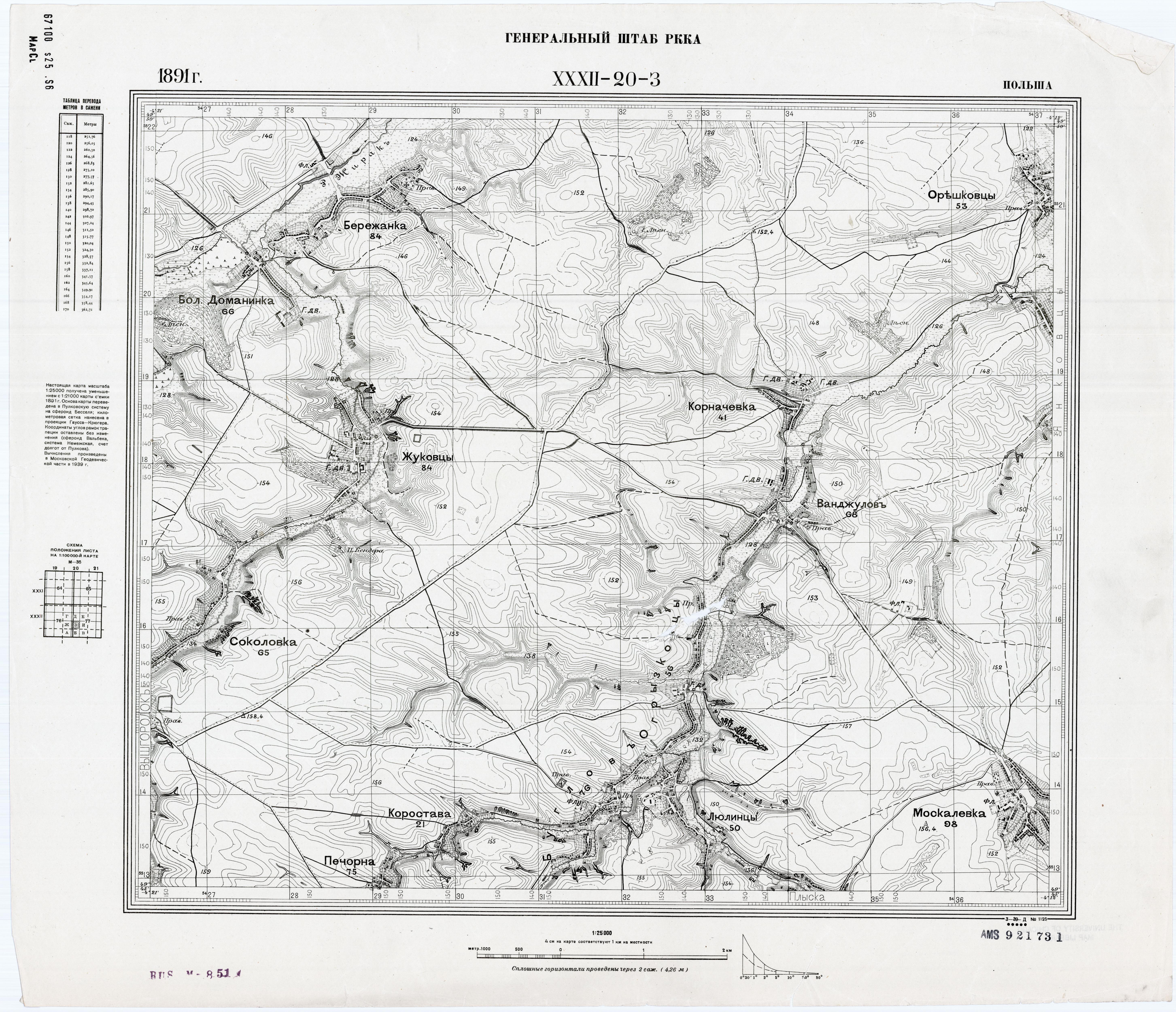 Карты 250 метровки квадрат 31-20-d.