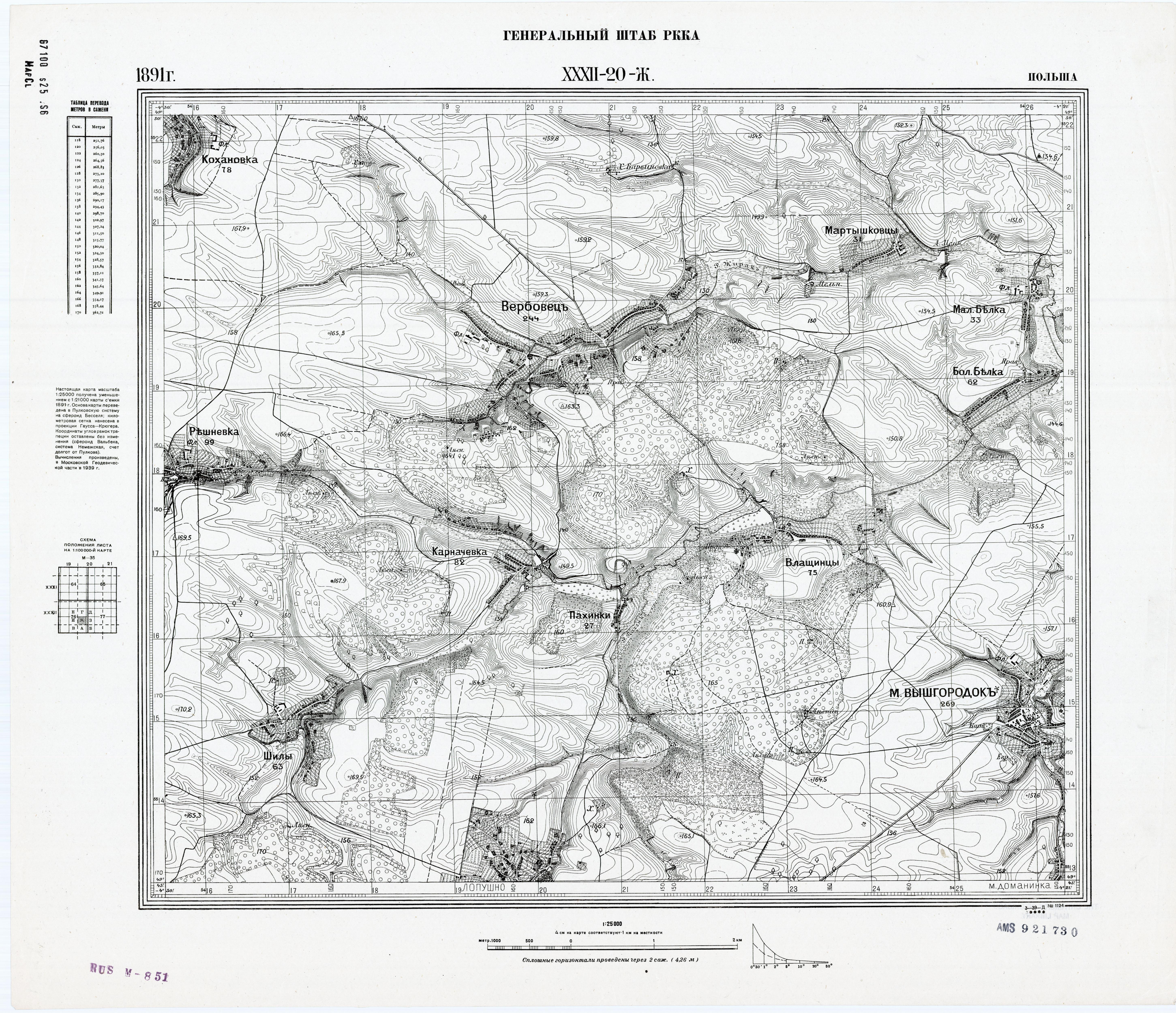 Карта генштаба. Квадрат м-35-128.