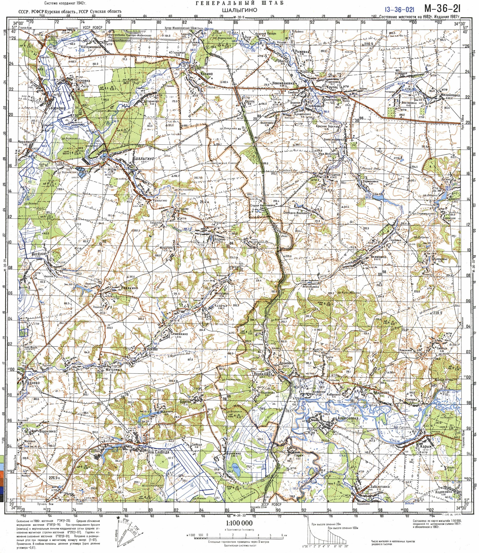 Трехверстовая Карта Украины