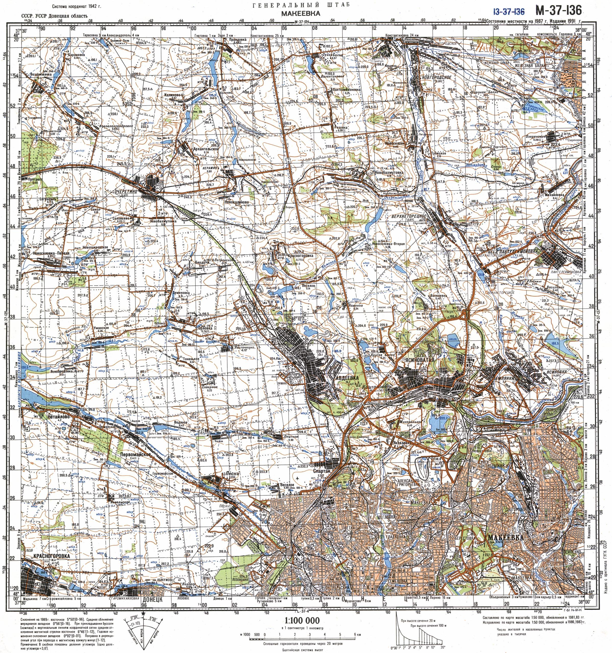 Подробная Карта Святогорска