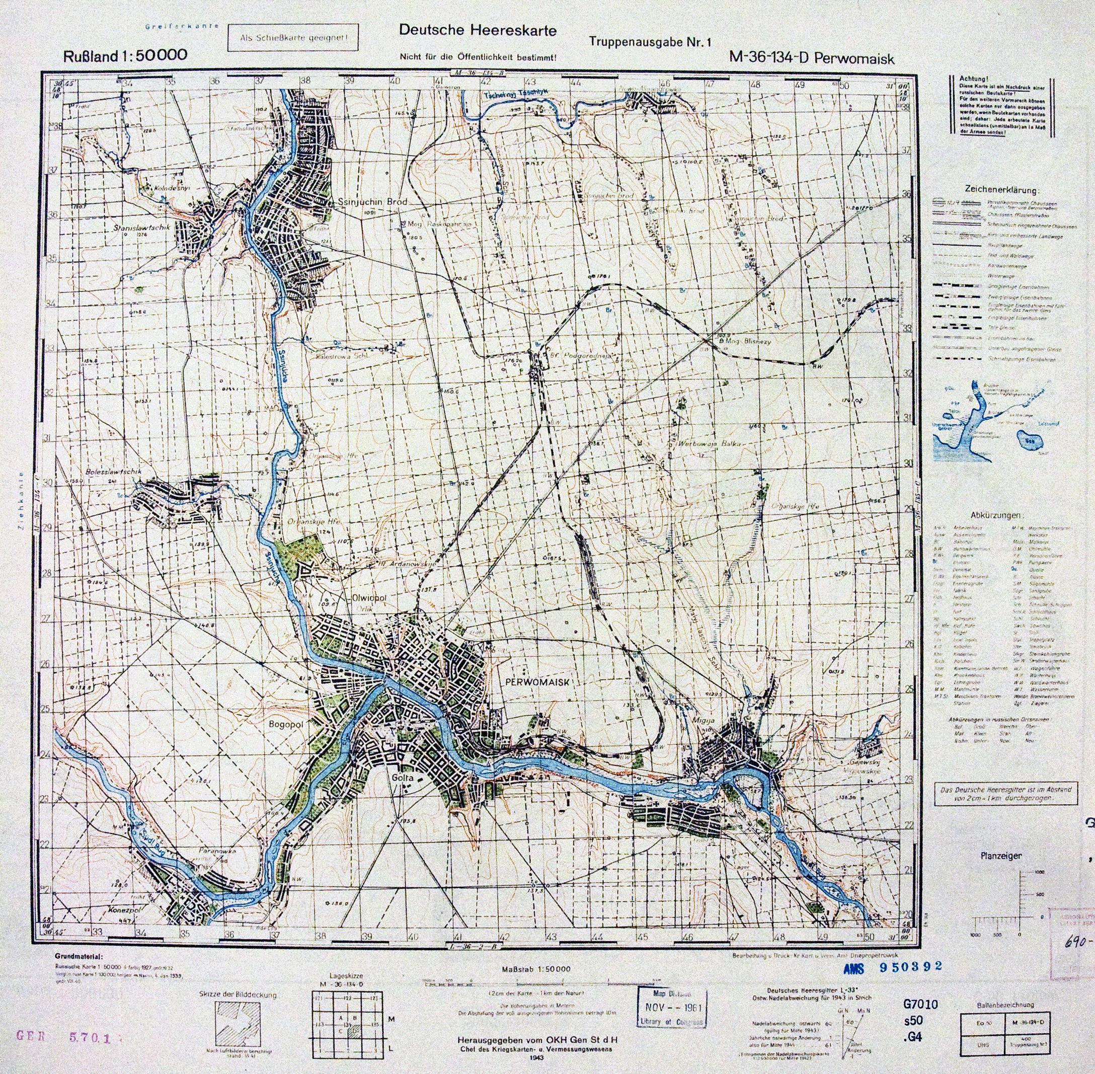 карта м 1 10000