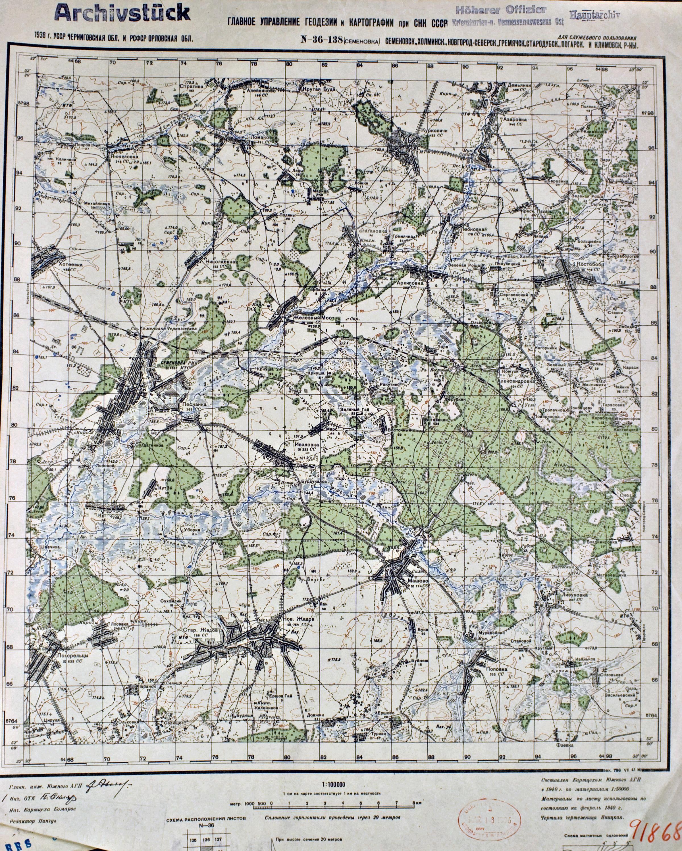 Старинная карта пгм киевской области