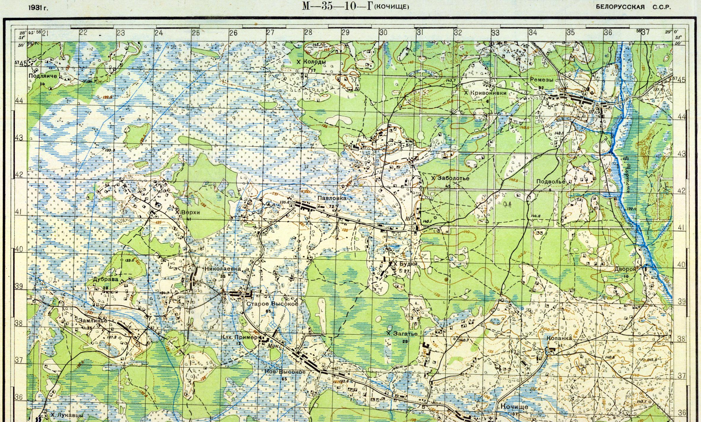 Карты ркка, 500 метровки генштаб квадрат м-35-10.