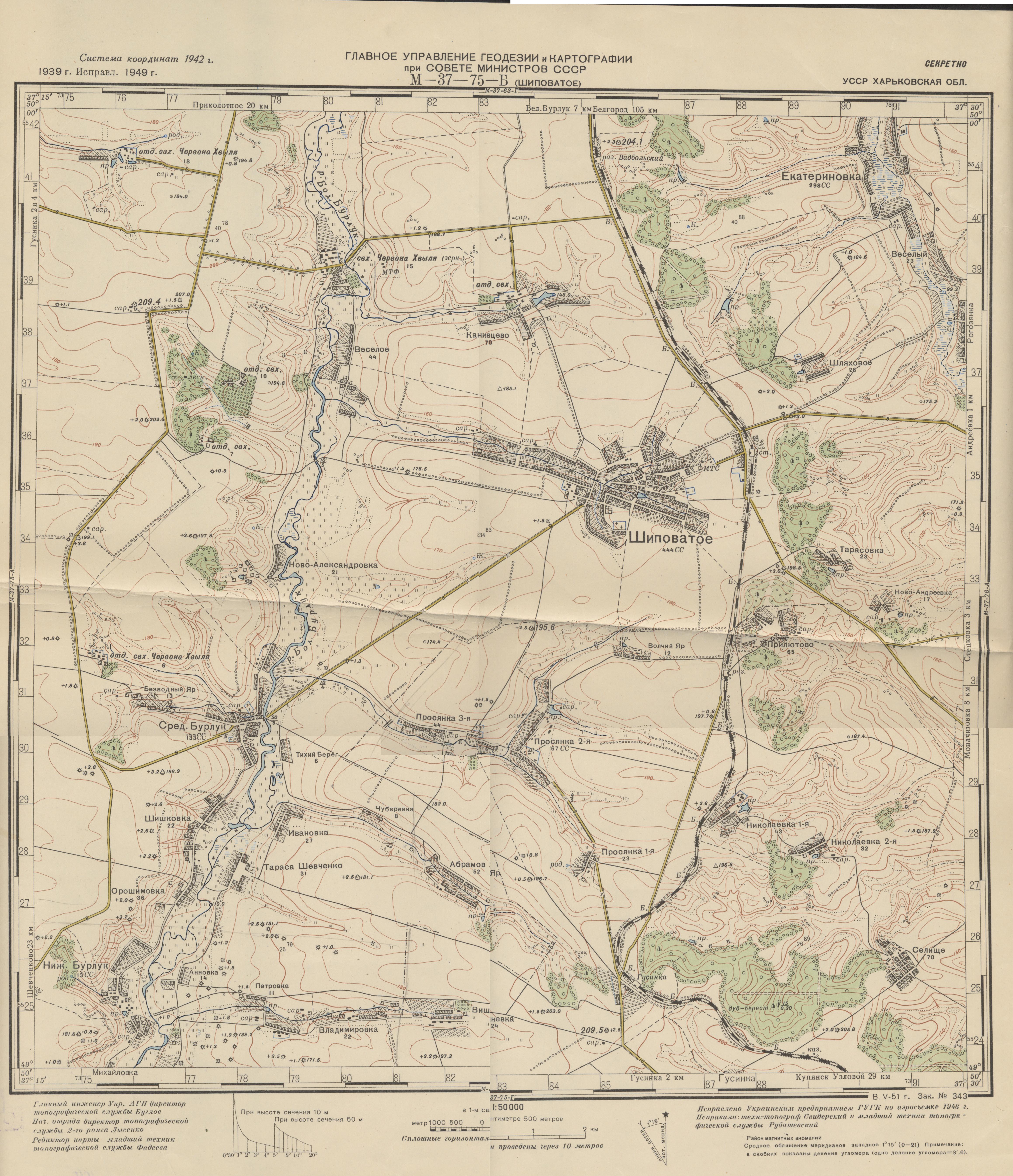 http://freemap.com.ua/maps/rkka-500m/M-37-75-B.jpg