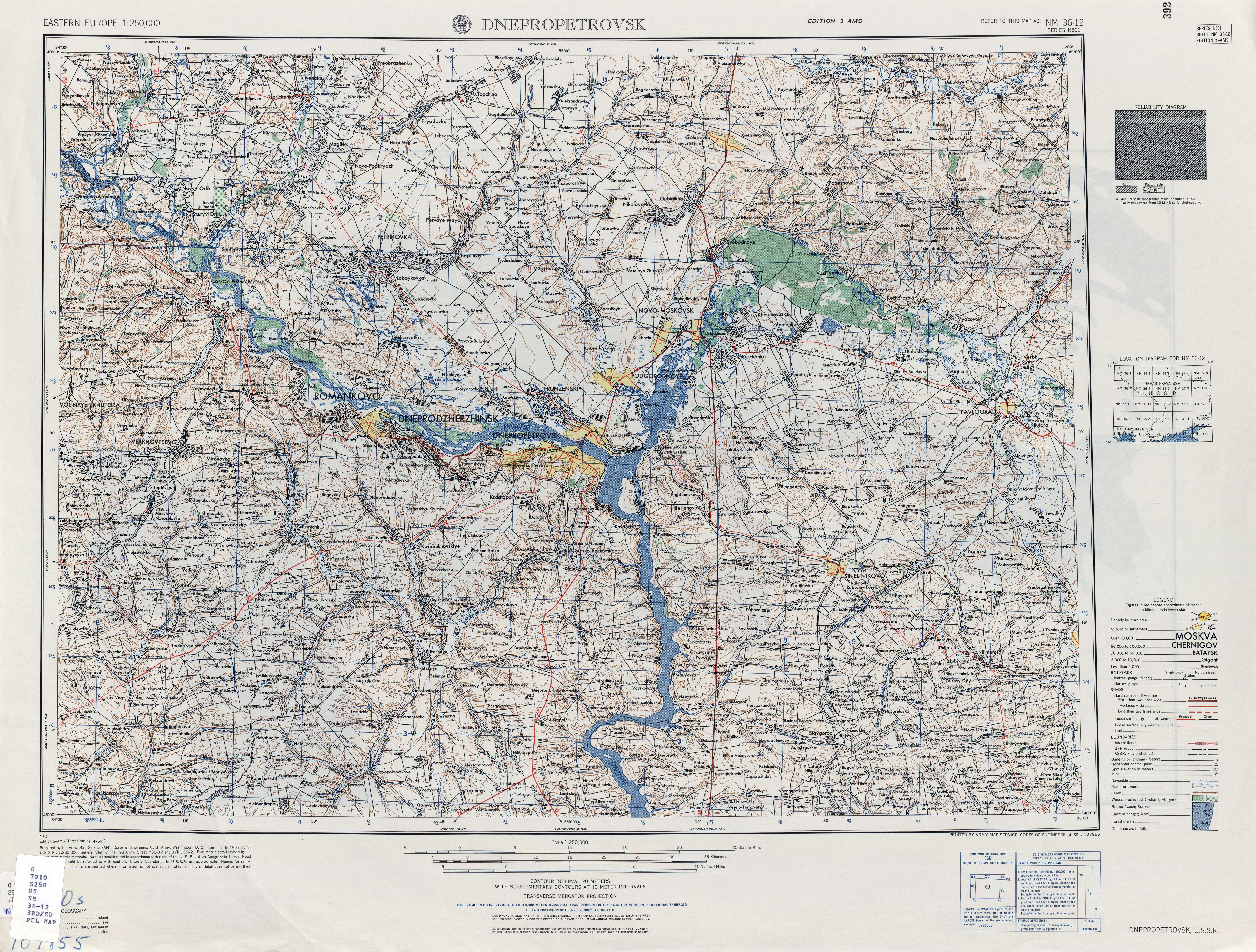 Карта Верхнеднепровска С Улицами